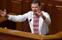ProZorro усовершенствуют по формуле «Покупай украинское, плати украинцам»