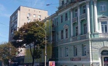 До конца года на пр. Яворницкого завершат реконструкцию фасадов на 10 зданиях (АДРЕСА)
