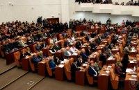 Началось заседание 40-й очередной сессии горсовета Днепра