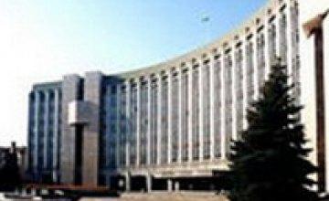 Сессия горсовета Днепропетровска переносится на 26 марта