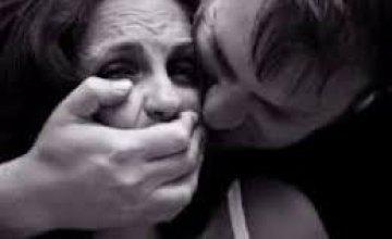 На Днепропетровщине бывший зек изнасиловал свою знакомую