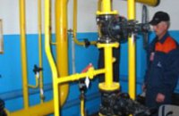 Госпромнадзор запретил эксплуатацию 3 газораспределительных пунктов на ОАО «Днепрогаз»