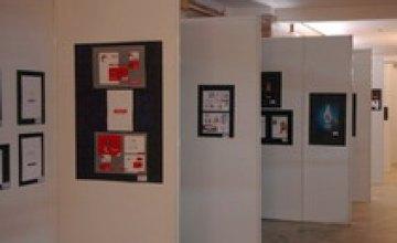 В Днепропетровске пройдет выставка стендовых миниатюр