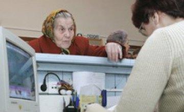 Днепропетровская область выделила населению 2,4 млн. грн. субсидий