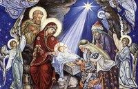 Фестиваль, благотворительная ёлка и ночное богослужение: как в Днепропетровской епархии будут праздновать Рождество Христово