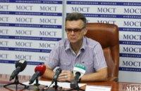 Будет ли на Днепропетровщине «Бабье лето»? Прогноз на осень