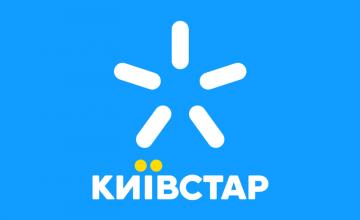 Киевстар подключил к 4G еще 754 населенных пункта Украины