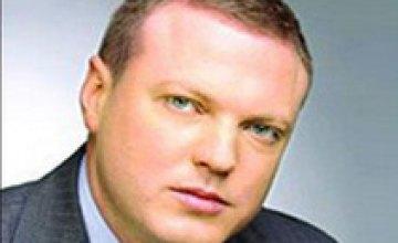 Святослав Олийнык: «Нового прокурора Днепропетровской области в городе почти никто не знает»