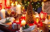 Во сколько днепрянам обойдется Новогодний стол