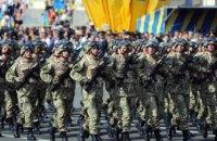 Вступил в силу закон о Едином госреестре военнообязанных