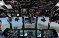 В Украине создали виртуальный центр для тренировок пилотов