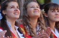 В этом году около 7 тыс днепропетровских 11-классников получат документы о полном среднем образовании