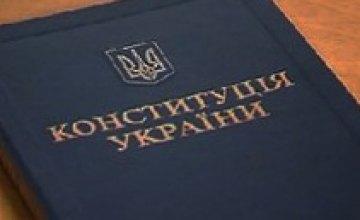 Эксперт: «Внесение изменений в Конституцию будет зависеть от того, как быстро БЮТ и ПР объединятся»