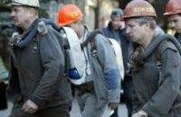 Подняты на поверхность и госпитализированы 16 горняков шахты им. Засядько