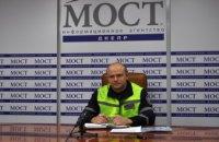 О закрытие речной навигации на Днепре (ФОТО)