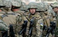 Генштаб готовит изменения в закон, чтобы увеличить армию