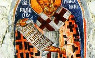 Сегодня православные христиане почитают священномученика Григория Просветителя