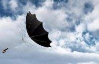 Штормовое предупреждение: в Днепре  и области ожидаются сильные порывы ветра и дождь