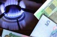 Днепропетровская область задолжала 563 млн. грн. за газ