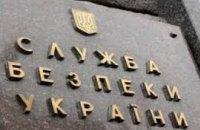На Днепропетровщине сотрудник полиции попался на взятке