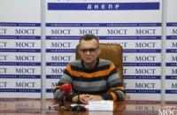 Текущий прогноз погоды для жителей Днепропетровской области