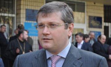 Губернатор Вилкул положительно оценивает работу мэра Куличенко