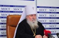 Митрополит Ириней поздравил православных христиан с Рождеством Христовым (ВИДЕО)