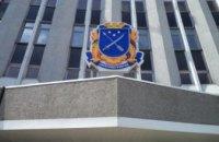 27 ноября состоится 50-я очередная сессия Днепровского городского совета
