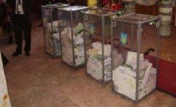 Серьезных нарушений на выборах в Украине не было, – международные наблюдатели