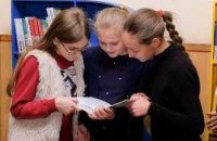 Открыли буккроссинг в днепровской школе №142 и наполнили его книгами, – Юрий Голик (ФОТОРЕПОРТАЖ)
