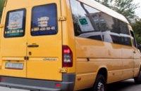 Стоимость проезда в маршрутках повысится до 2,5 грн