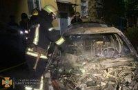 Ночью в Желтых Водах сгорел автомобиль (ФОТО)