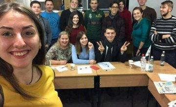 Состоялась первая проектная сессия молодежной #ЗА_ЖИгательной команды Днепра (ВИДЕО)