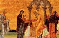 Сегодня православные отмечают Отдание праздника Сретения Господня