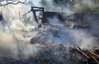 В Павлограде в результате возгорания сухостоя сгорела хозпостройка