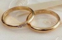 Жители Днепропетровска стали чаще вступать в браки