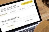 Украинцы просят разрешить прокат фильмов на русском языке