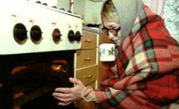 Население Днепродзержинска расплатилось за услуги теплоснабжения на 60%