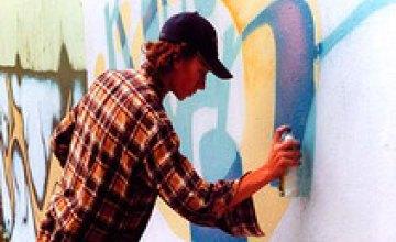 Граффитчики разрисуют центральную площадь Никополя