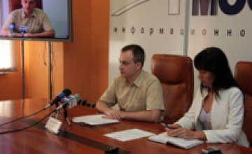 Пресс-конференция «Теневая приватизация польскими бизнесменами Токовского гранитного карьера» в пресс-центре ИА «НОВЫЙ МОСТ»