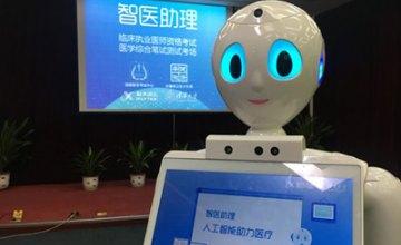 В Китае робот сдал экзамен врач