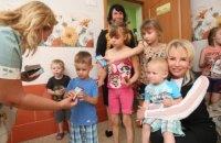 Депутаты Днепропетровского областного совета провели выездное заседание в центре поддержки  детей и семей в Слобожанском (ФОТОРЕПОРТАЖ)
