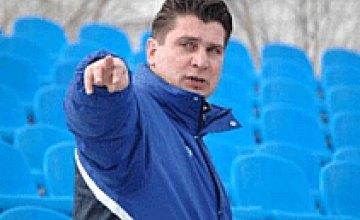 Новым тренером ФК «Таврия» стал бывший игрок «Днепра»