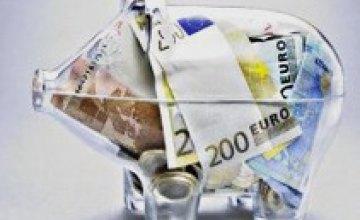 Курс евро начал снижаться