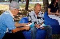 Фонд Вилкула «Украинская перспектива» реализует в Днепропетровской области европейский подход помощи больным диабетом