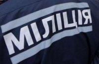 Днепропетровская милиция патрулирует леса на предмет выявления подозрительных лиц