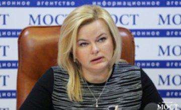 ОппоБлок Днепра выступил в защиту ветеранских организаций, которые Филатов выгнал из здания горисполкома и лишил финансирования