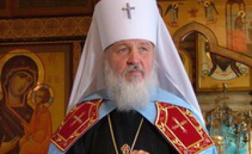 Митрополит Кирилл стал новым патриархом Московским и всея Руси
