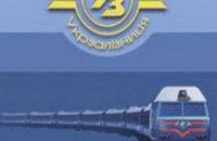 Билеты на украинские поезда можно приобрети в режиме online