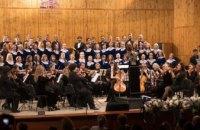 Академия музыки им. Глинки в Днепре отметила 120-летие со дня основания